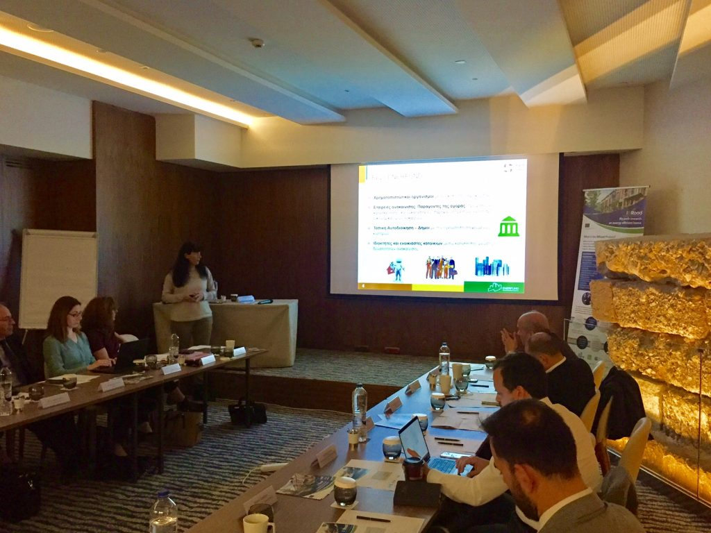 Presentation of ENERFUND Tool at the National Stakeholders Meeting of iBroad Project